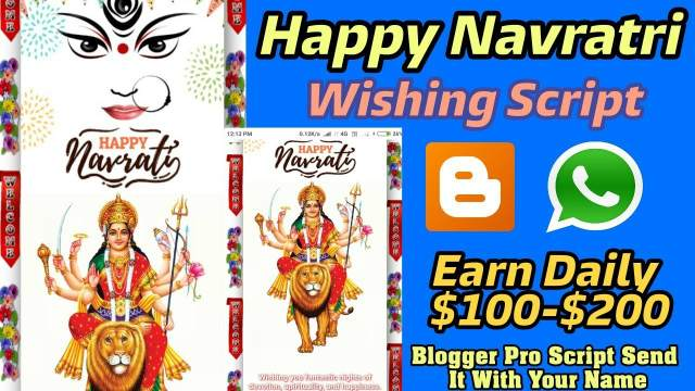Happy Navratri 2018 Wishing Script for Blogger
