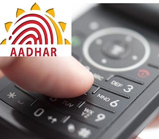 update mobile number in aadhar card Online