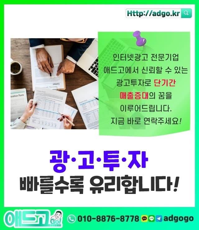 용지역마케팅노하우