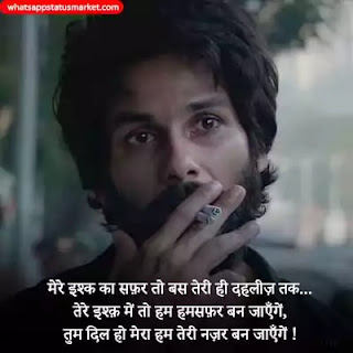 ignore quotes in hindi images