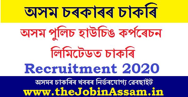 Assam Police Housing Corporation Ltd Recruitment 2020