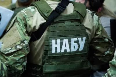 НАБУ та САП затримали 7 осіб за підозрою у розкраданні 1,2 млрд грн