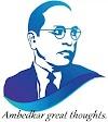 அம்பேத்கரின் சீரிய சிந்தனைகள் - Ambedkar great thoughts.