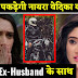 Naira's close hit and miss with Vedika's ex flame in Yeh Rishta Kya Kehlata Hai