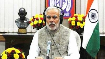 Mann Ki Baat LIVE: पीएम मोदी
