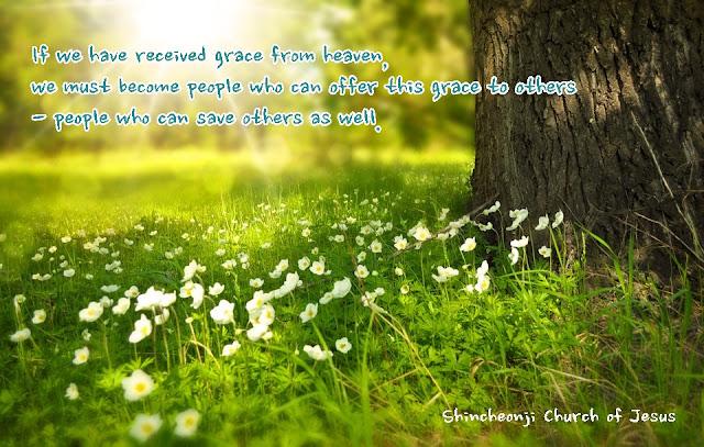 Shincheonji church quotes