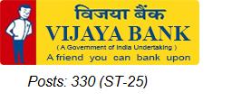 latest jobs in Vijaya Bank