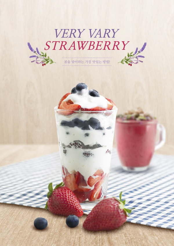 Strawberry Blueberry Drink Poster Source File free psd