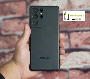 سعر ومواصفات هاتف Samsung Galaxy S21 Ultra 5G أقوى هاتف في العالم