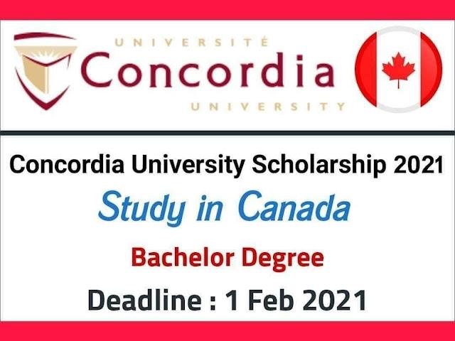منحة مميزة جدا من جامعة كونكورديا في كندا 2021