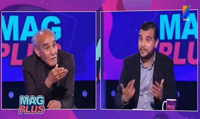 mohamed kouka mag plus tunisna tv الممثل محمد كوكة