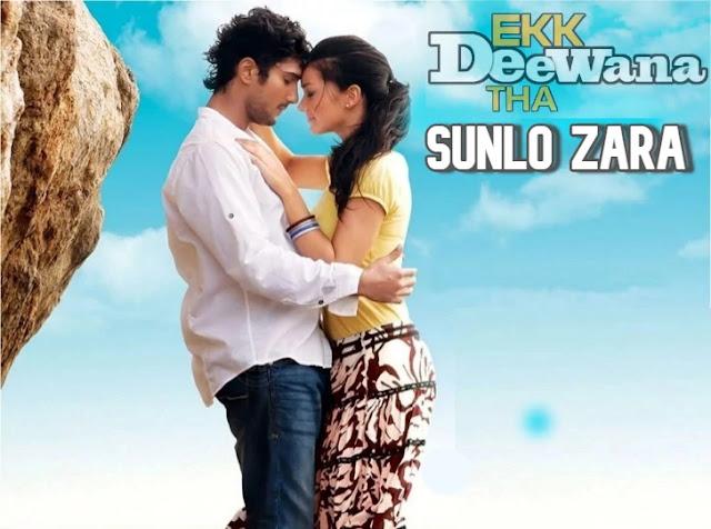 Sunlo Zara (Ekk Deewana Tha) Song Lyrics – Rashid Ali, Shreya Ghoshal