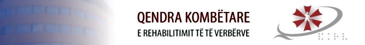Qëndra Kombëtare e Rehabilitimit të të Verbërve