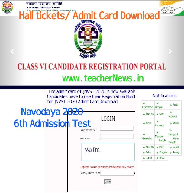 Navodaya Entrance Test Hall Tickets JNVST 2020 Admit Card Download @navodaya.gov.in