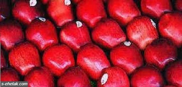 فوائد التفاح الأحمر