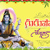 Latest Guru Pournami Telugu Greetings wishes