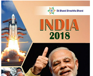 Get India Year E-Book 2018 English PDF