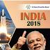 Get India Year E-Book 2018 English PDF Free