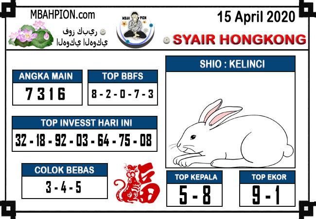 Prediksi HK Malam Ini 14 April 2020 - Syair Mbah Pion