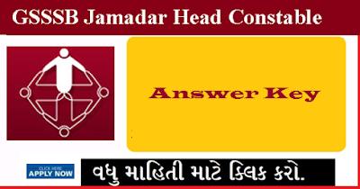 GSSSB Jamadar Head Constable