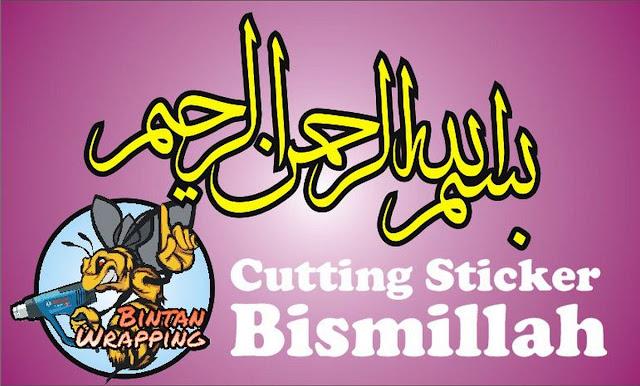 cutting-sticker-bismillah-14621