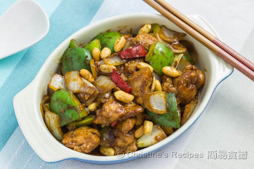 Stir Fried Chicken with Sweet Bean Sauce03