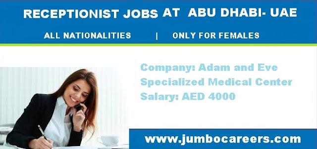 receptionist job vacancy in uae