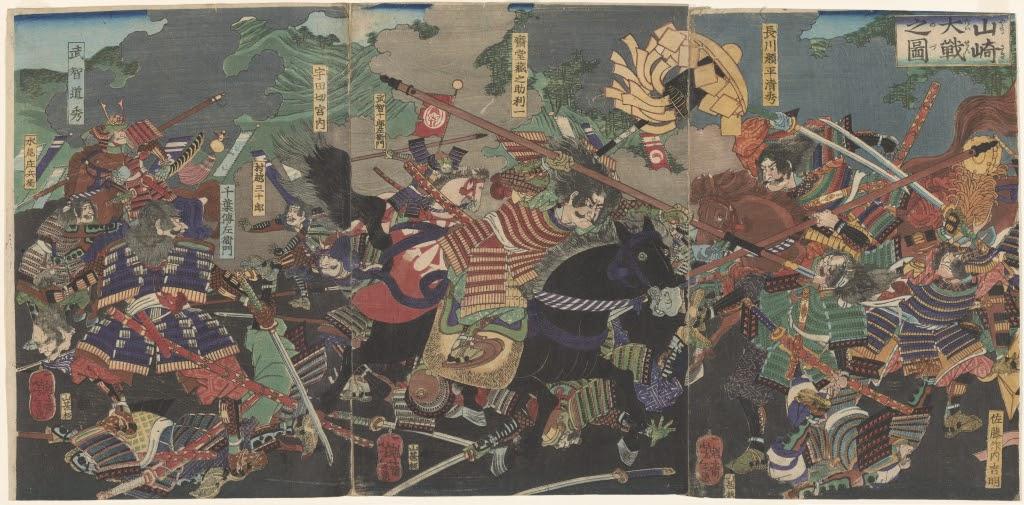 月岡芳年の山崎大合戦之図