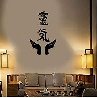 mural kaligrafi jepang