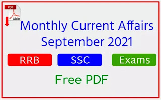 Monthly Current Affairs September 2021 (Free PDF )