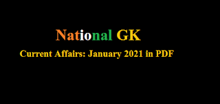 Current Affairs: January 2021 in PDF