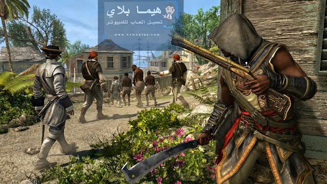 تحميل لعبة freedom fighters 2 للكمبيوتر من ميديا فاير
