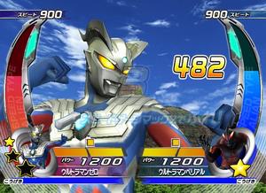 GAME : Daikaijuu Battle Ultraman Colosseum DX Colosseum