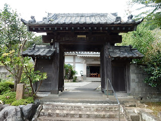 伊豆の国市最明寺