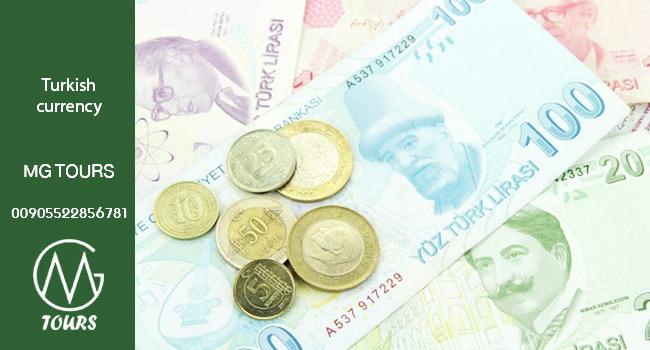 تحويل العملة في تركيا 2021