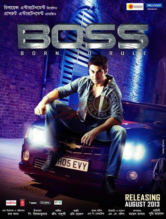 Boss Movie Free Download Hd