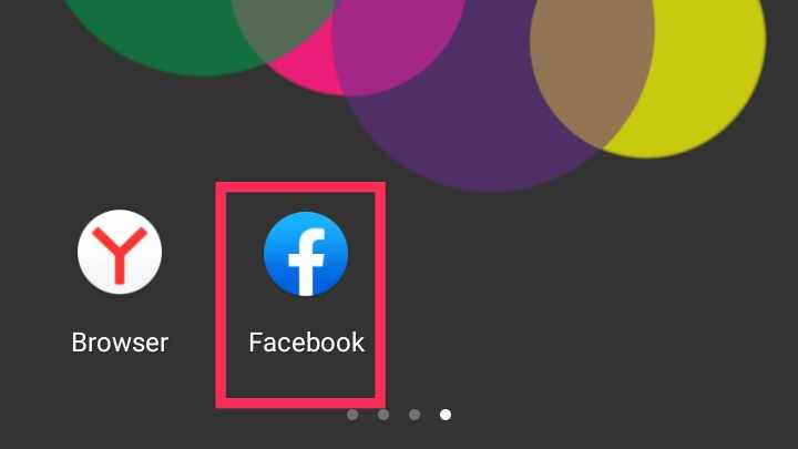 Cara melihat siapa saja yang kita mintai pertemanan di FB?