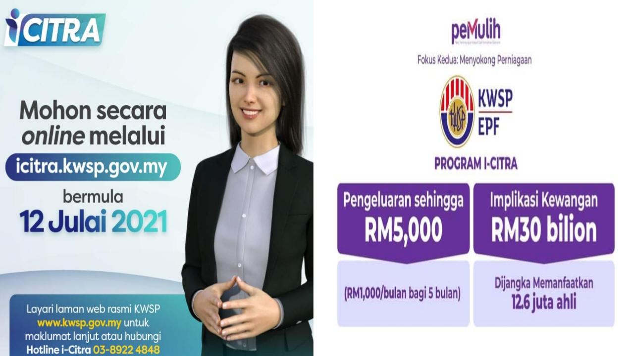 Permohonan i-Citra KWSP 2021 Online Mulai 12 Julai 2021