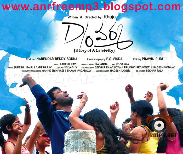 Download Sakhiya Song: AP Songs : Empty Telugu Movie Songs