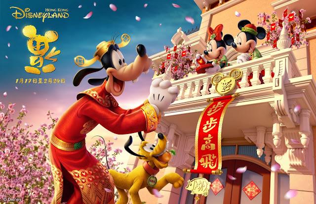 香港迪士尼樂園度假區, Hong Kong Disneyland Resort. 2019年 新春慶祝活動, Chinese New Year Celebration, Disney, HKDL,  Pig