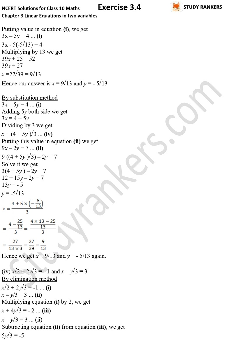 NCERT Solutions for Class 10 Maths Chapter 3 Pair of Linear Equations in Two Variables Exercise 3.4 Part 2NCERT Solutions for Class 10 Maths Chapter 3 Pair of Linear Equations in Two Variables Exercise 3.4 Part 3