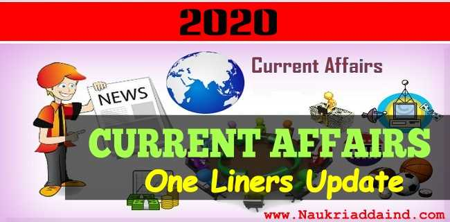 One Liner Current Affairs Aug 20