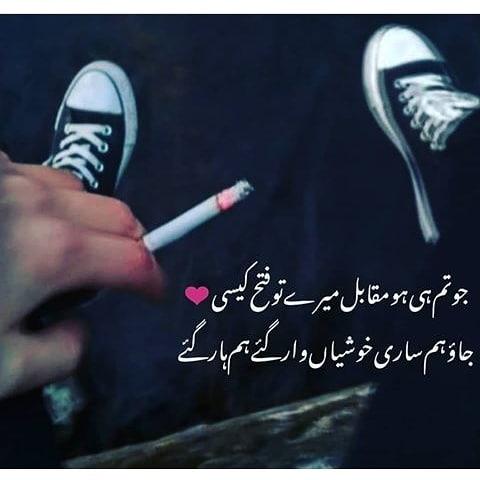 best friendship poetry