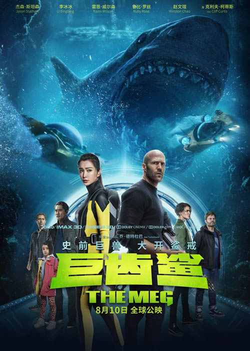 The meg full movie in hindi download worldfree4u filmyhit filmyzilla