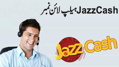 Jazzcash helpline - jazzcash helpline number
