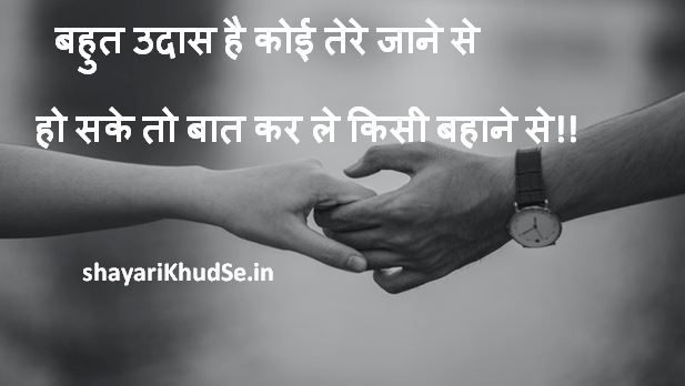 Most Famous Shayari in Hindi  Images, Rahat Indori Famous Shayari Hindi Images