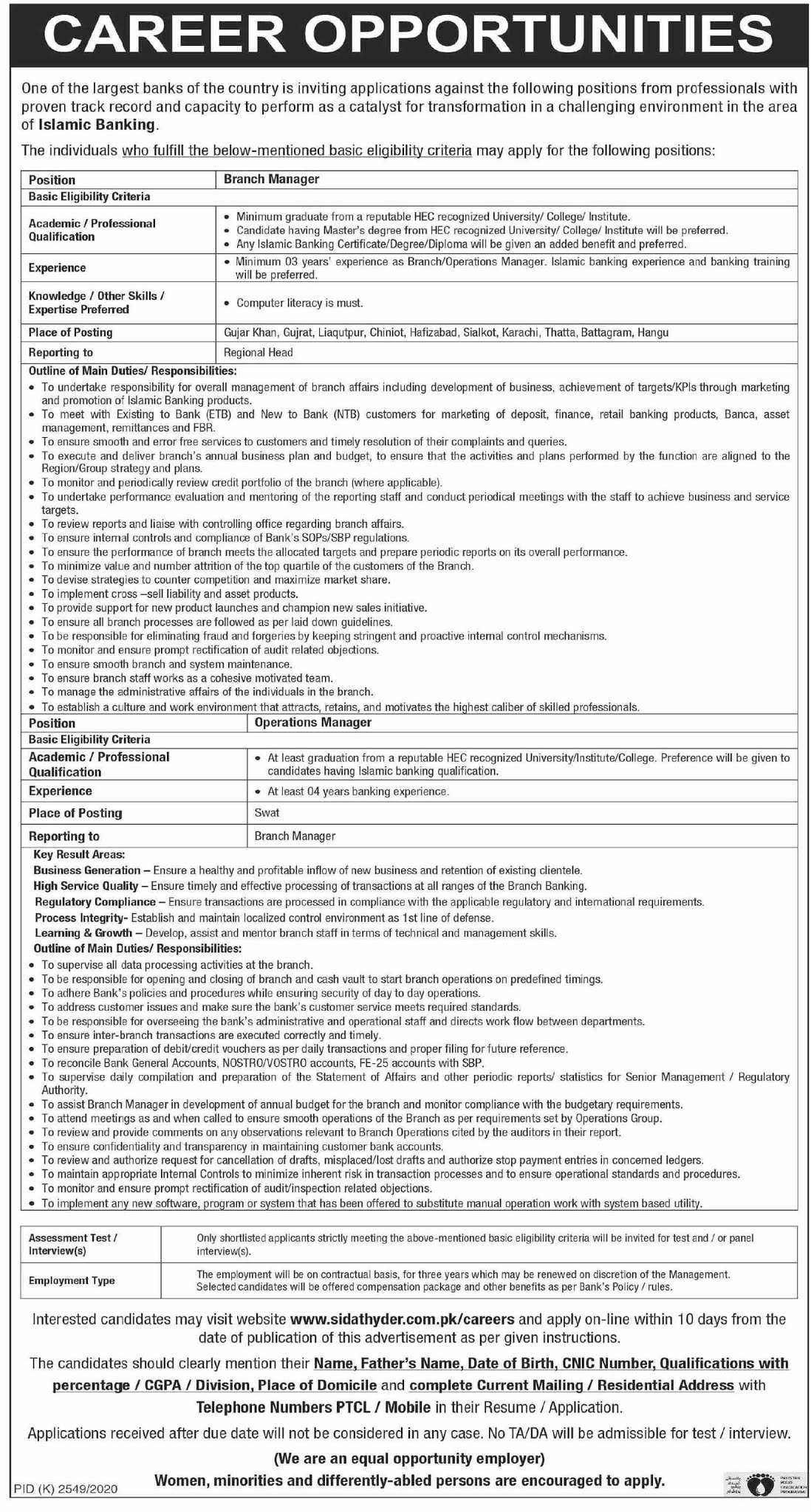 www.sidathyder.com.pk - Largest Bank of the Country Jobs 2021 in All Over Pakistan