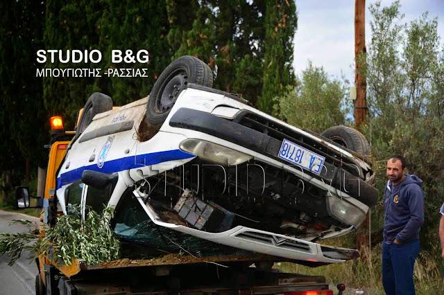 «Βόμβα» ΣτΕ: Καμία αποζημίωση για τροχαία με κρατικά οχήματα που δεν είναι σε υπηρεσία