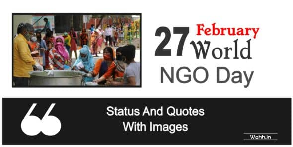 World NGO Day  Quotes In Hindi With Images