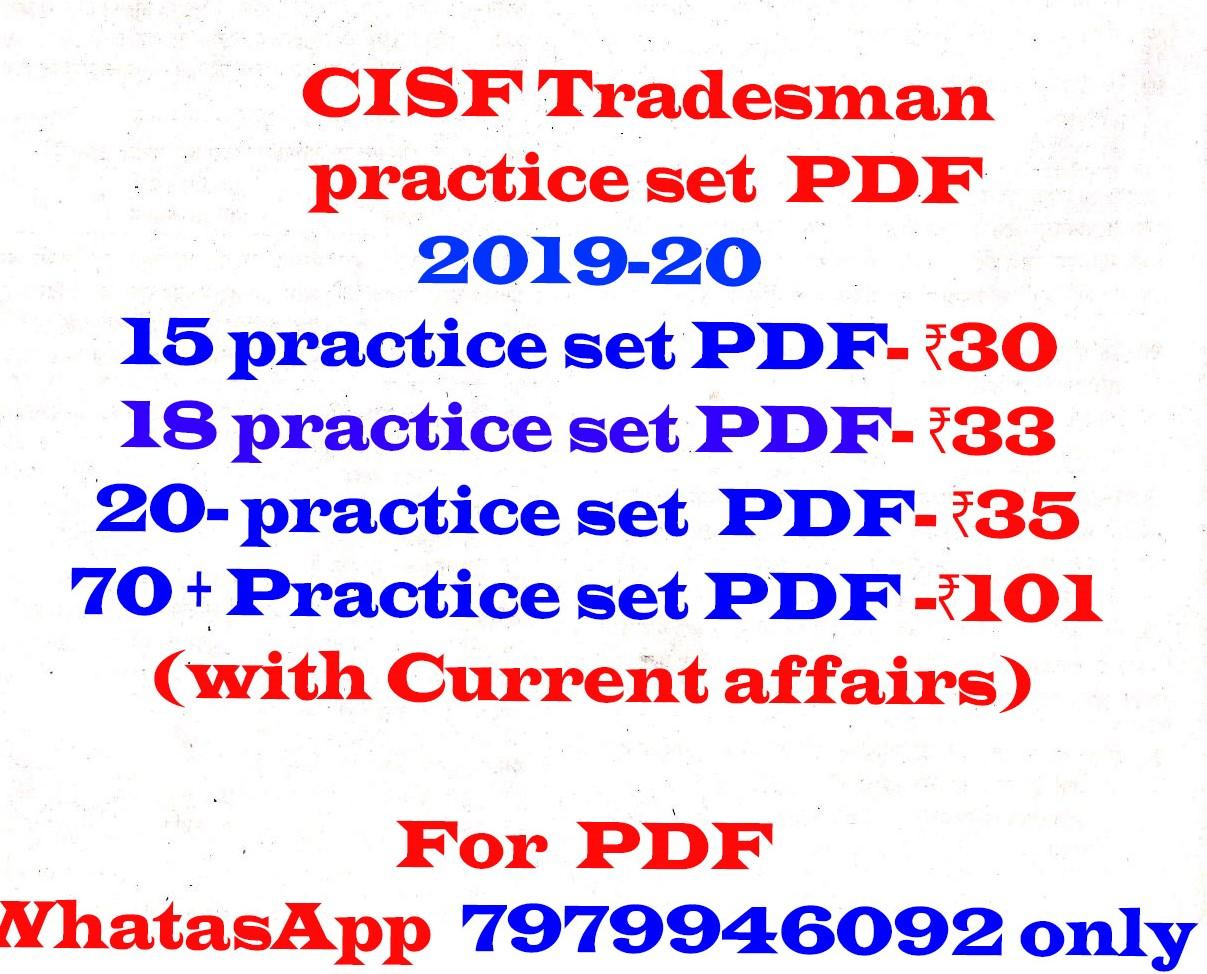CISf%2Btradesman%2B2018%2Bpaper%2Bwith%2Bsolution_30